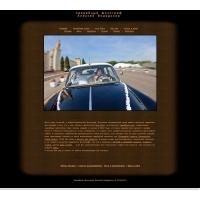 Сайт для фотографа V2